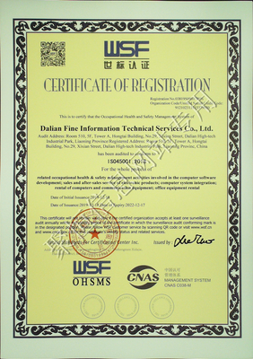 ISO45001 Certification